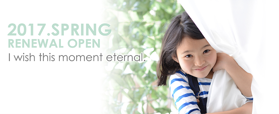 2017.SPRING RENEWAL OPEN I wish this moment eternal.